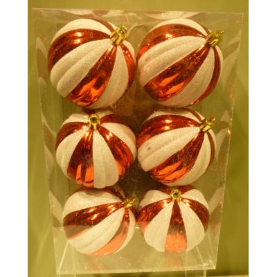 swirl ball YMU75700