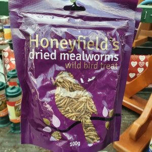 mealworms at beechmount garden centre