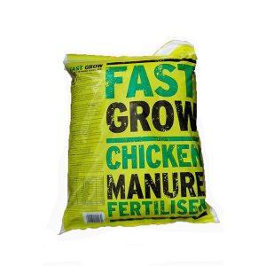 fastgrow chicken pellets at beechmount garden centre